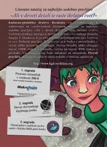 skrlatni_cvet_1